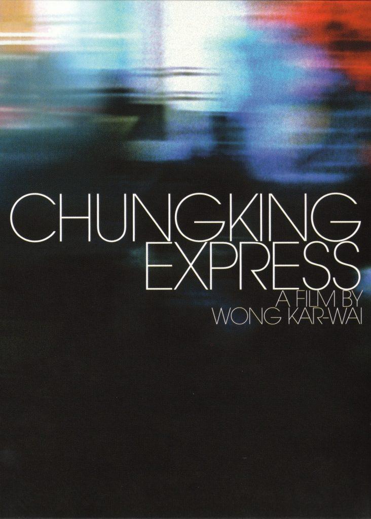 """""""Trùng Khánh Sâm Lâm"""" (Chungking Express) nằm trong bộ ba phim cùng chủ đề của đạo diễn Vương Gia Vệ (Wong Kar Wai)."""