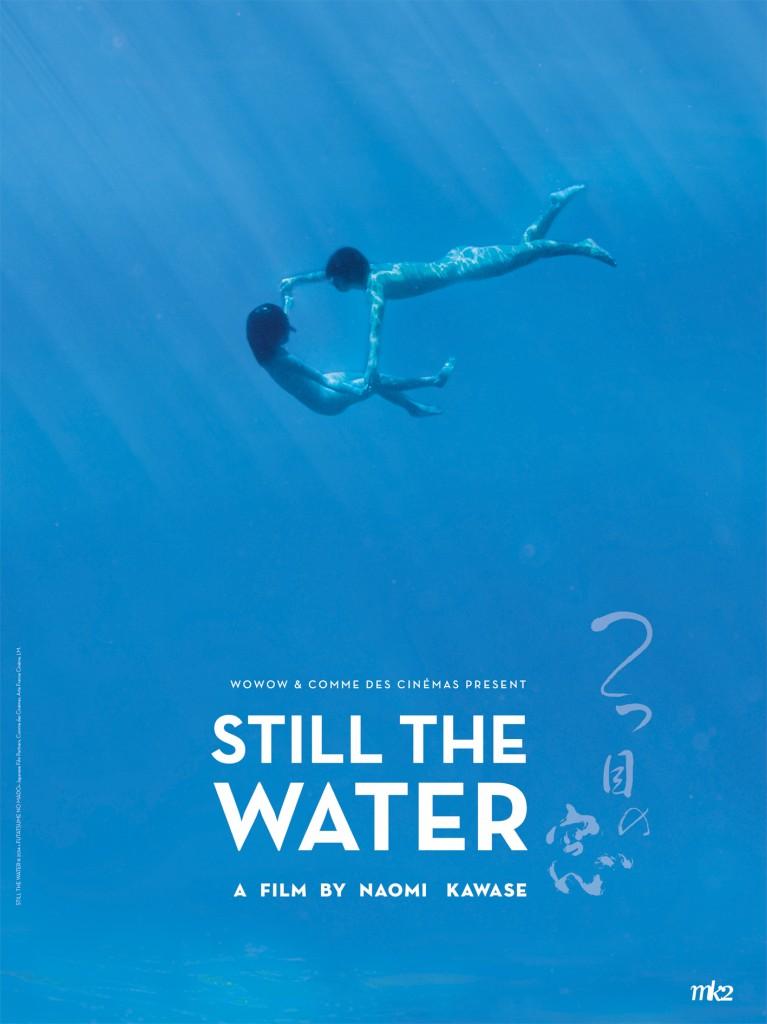 """""""Still the Water"""" của đạo diễn Nhật Bản Naomi Kawase sẽ là đại diện duy nhất của điện ảnh châu Á tại Cannes 2014."""