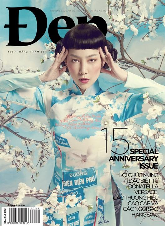 """Bìa của """"Đẹp"""" số Tết 2014. Người mẫu: Linh Nga. Nhiếp ảnh gia: Milor Trần."""