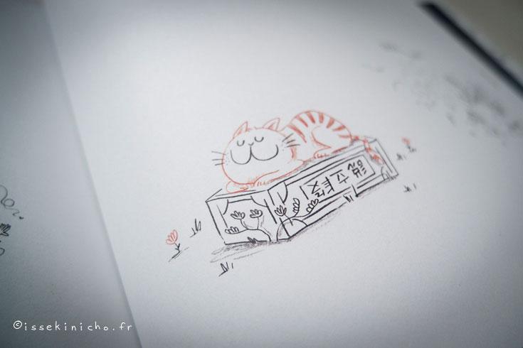 nekoland_livre_chat_japon-2-2