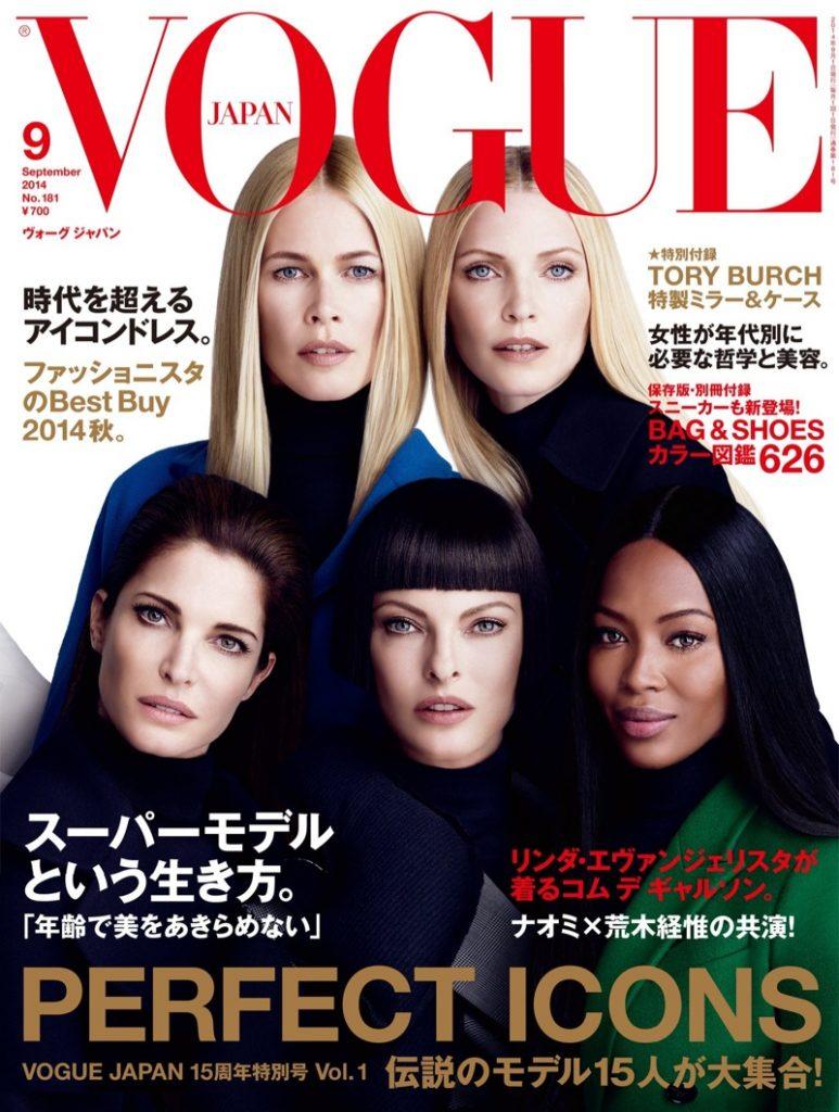 Vogue Nhật Bản kỷ niệm 15 năm tuổi bằng năm siêu mẫu Claudia Schiffer, Nadja Auermann, Stephanie Seymour, Linda Evangelista và Naomi Campbell.