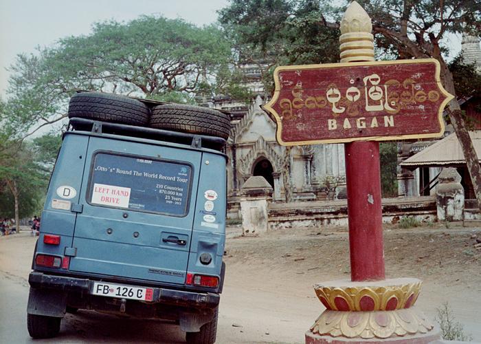 Bagan (tiếng Myanma: ပုဂံမြို့; MLCT: pu. gam mrui.) là một thành phố cổ, nay là một khu vực khảo cổ thuộc vùng Mandalay, Myanma Bagan có tên cũ là Pagan, từng là kinh đô của vương quốc Pagan tồn tại từ thế kỷ 9 đến thế kỷ 13 ở miền trung Myanma ngày nay Thành phố Bagan hiện nay nằm ở vùng đất khô, trung tâm Myanma, nằm ở bờ phía đông sông Ayeyarwady, cách Mandalay 145 km về phía Tây Nam, thuộc Vùng Mandalay. Nó có diện tích khoảng 25 dặm vuông với hàng trăm đền chùa, tự viện. Những đền chùa này được xây dựng trong khoảng từ giữa thế kỷ 11 đến cuối thế kỷ 13, trong thời kỳ chuyển tiếp từ Phật giáo Đại thừa sang Phật giáo Theravada. Những đền chùa được xây dựng trong thời đại hoàng kim này đánh dấu sự khởi đầu của những truyền thống Phật giáo mới ở Myanma.