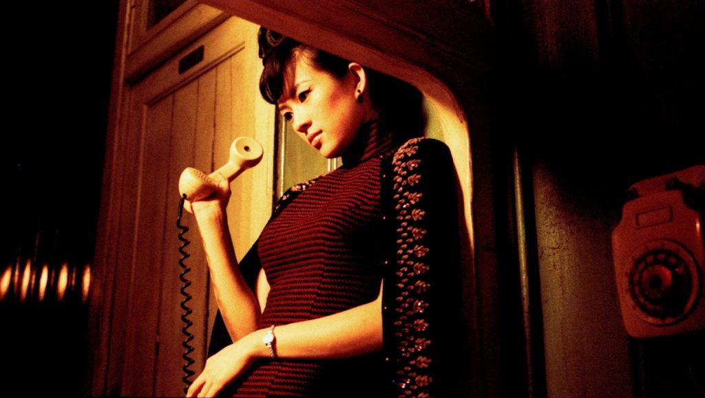 best-asian-cinema-2046-luscious-website