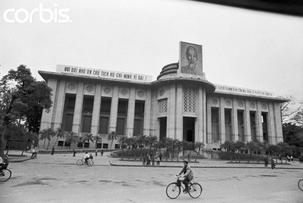 Ngân hàng Nhà nước Bắc Việt, 22/03/1973