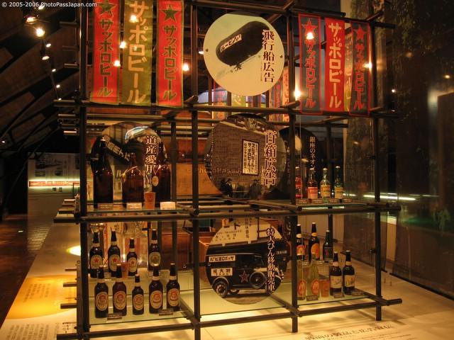 img 7702 sapporo beer en - museum-2